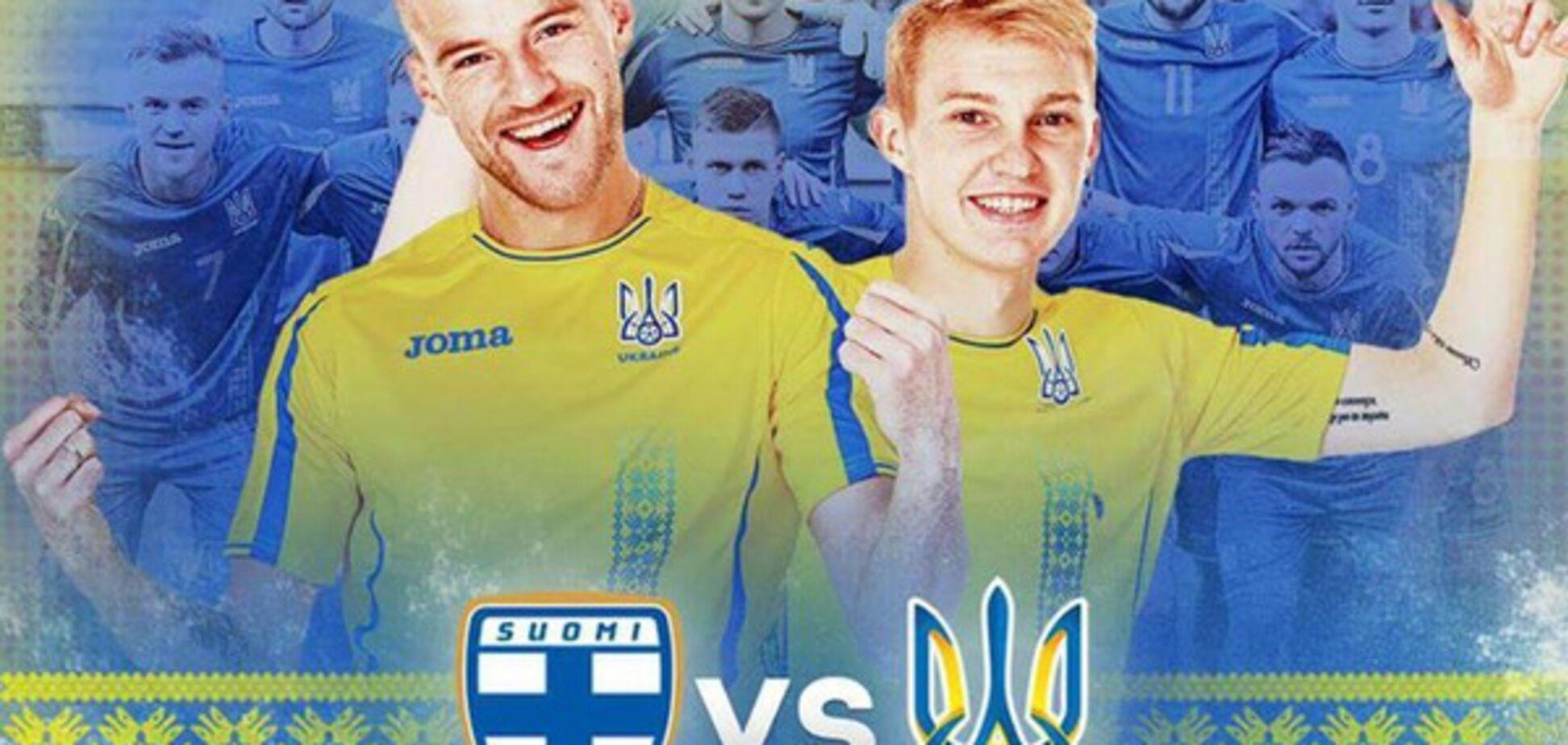 Фінляндія - Україна