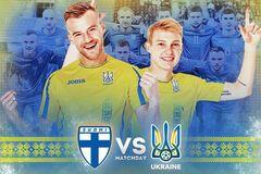 Финляндия - Украина
