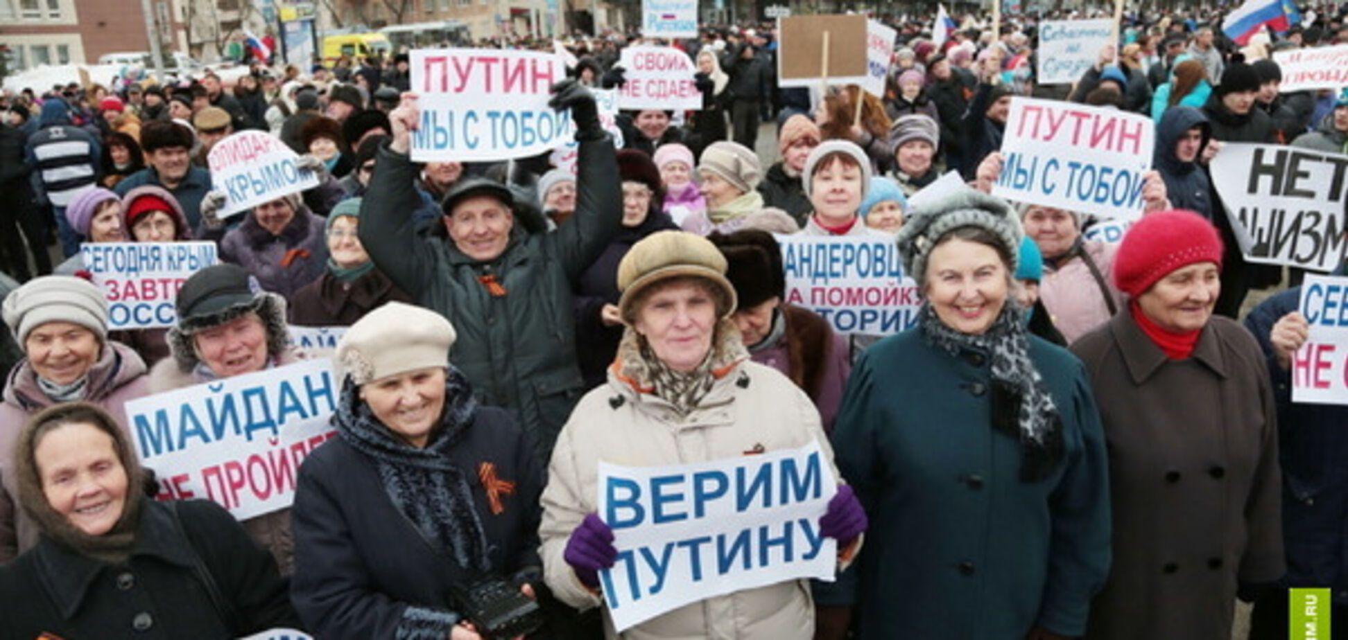 Росія без Путіна