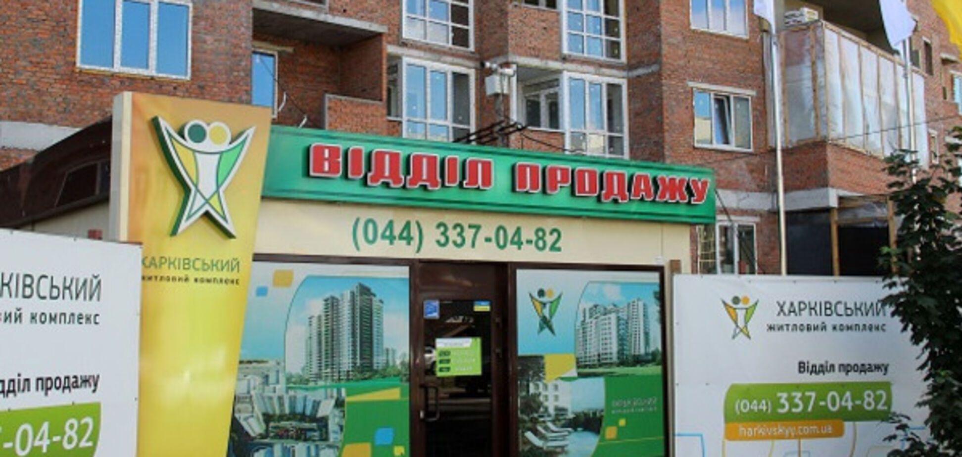 Эксперты объяснили, как киевские застройщики привлекают клиентов