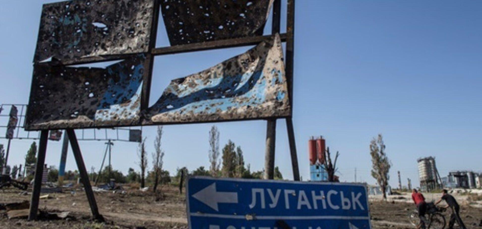 Донецк-Луганск