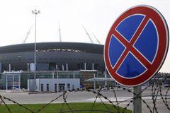 стадіон Крестовский