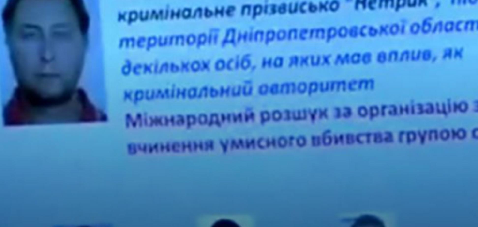 Нардеп: организатора покушения на Чорновол повесили в СИЗО