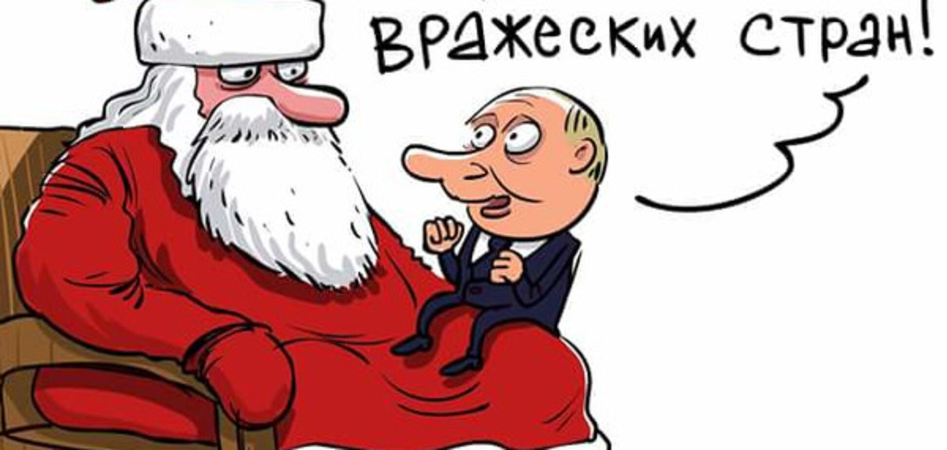 Почему россияне врут про 'мыжебратьев'