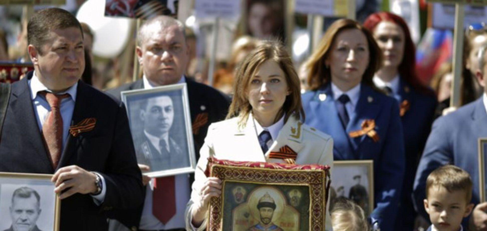 Поклонская кукловодит силовыми структурами России