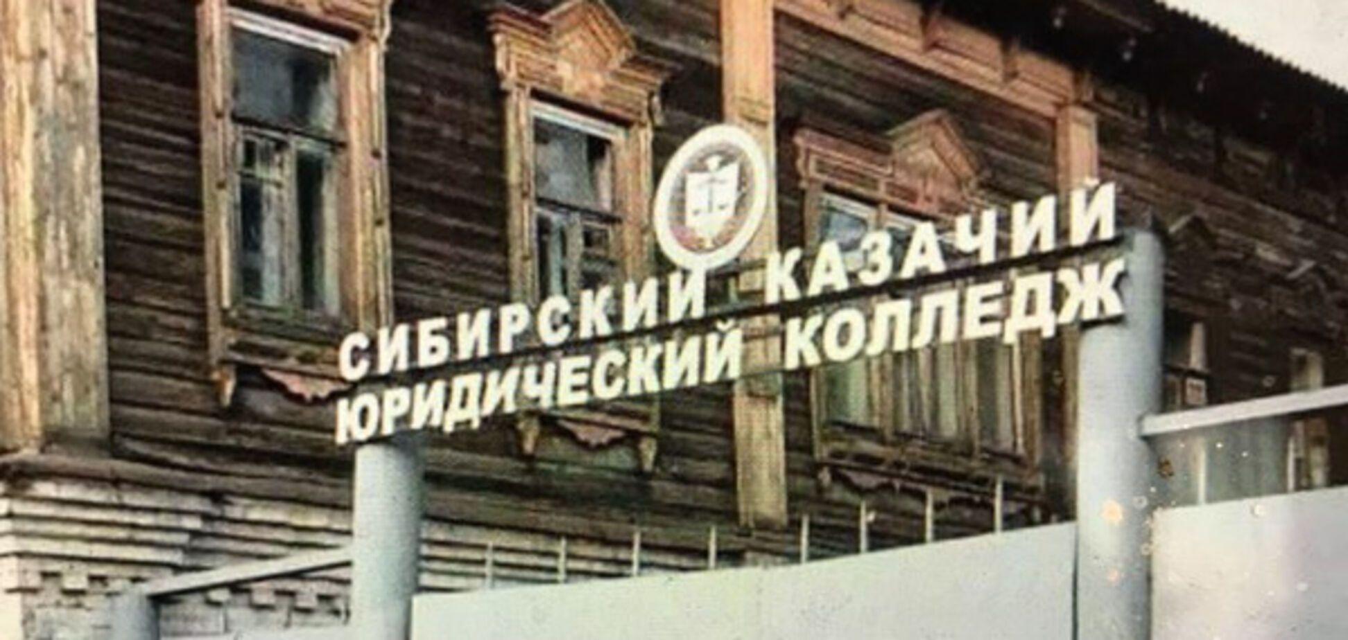 'Каждый может писать на заборе': в Украине потроллили 'умных и начитанных' россиян