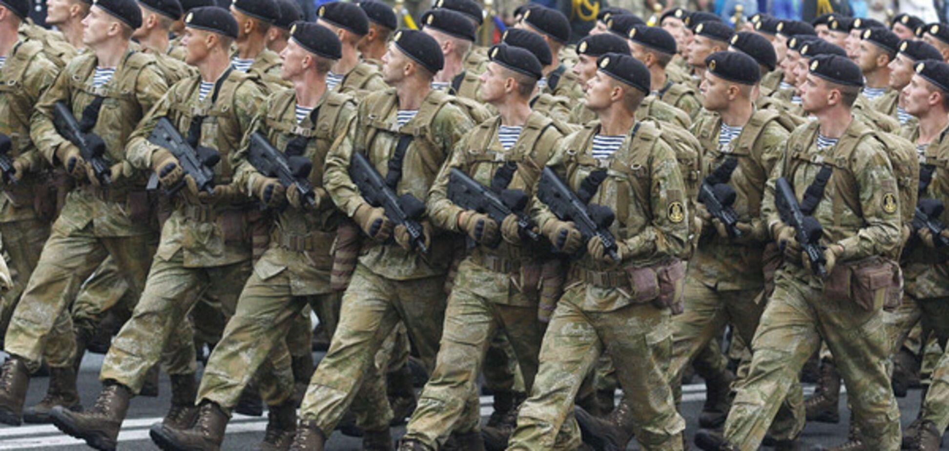 армія України парад