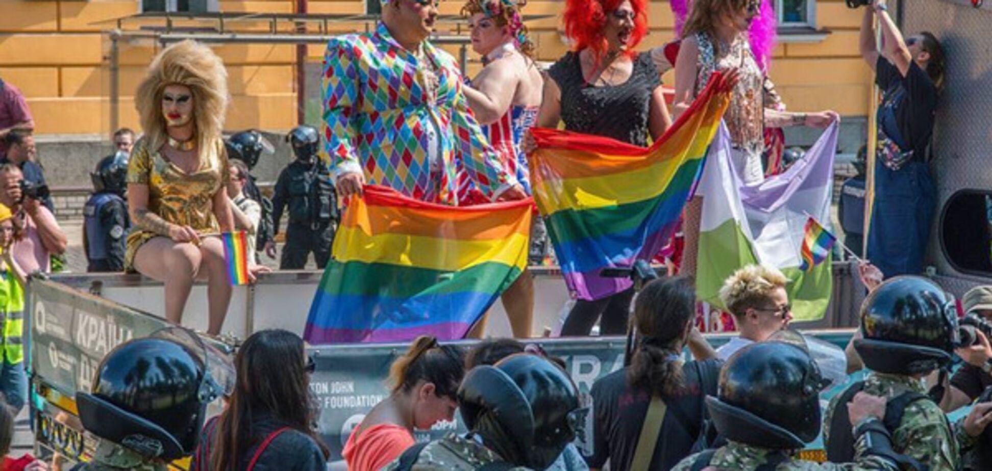 ЛГБТ, марш, Киев