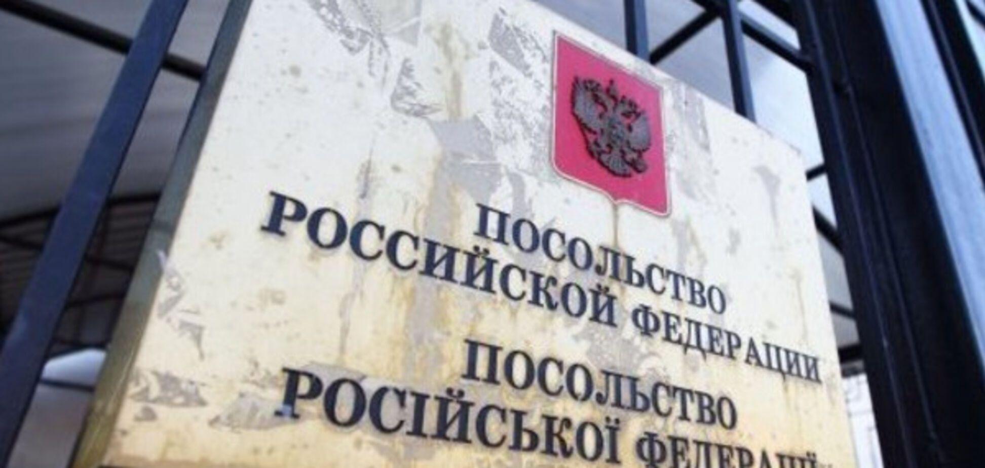 посольство росії в Україні