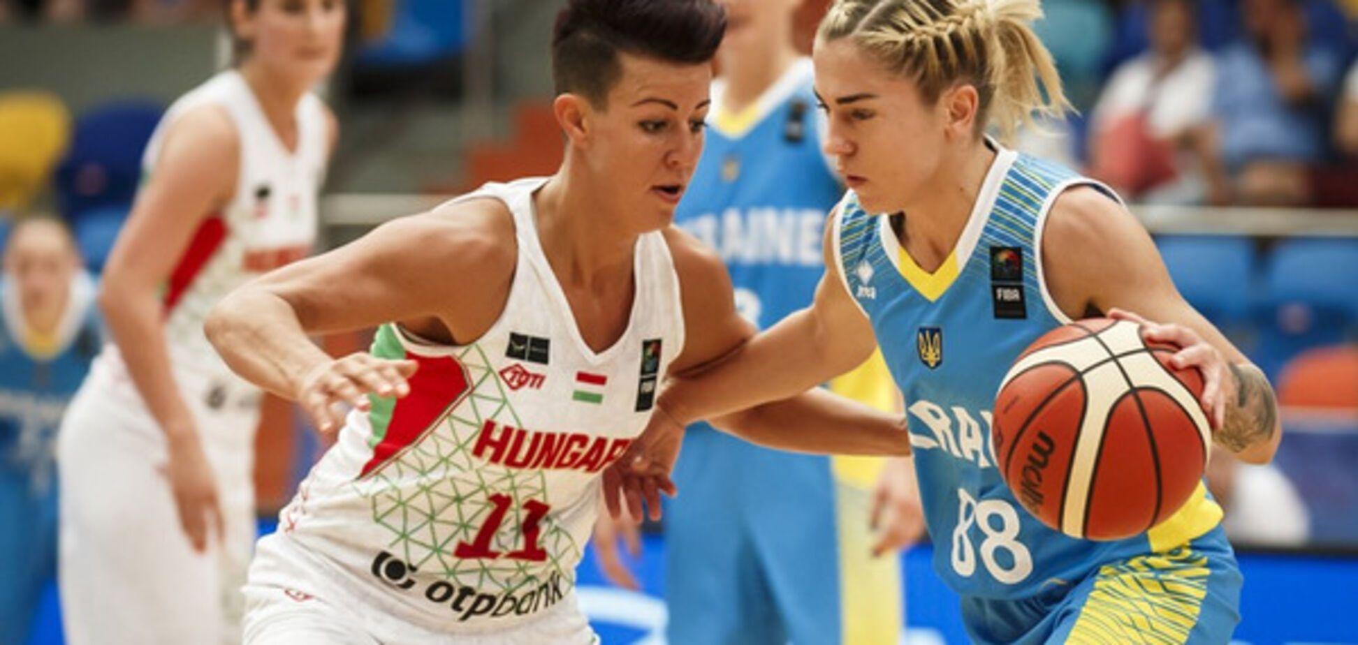 сборная Украины по баскетболу