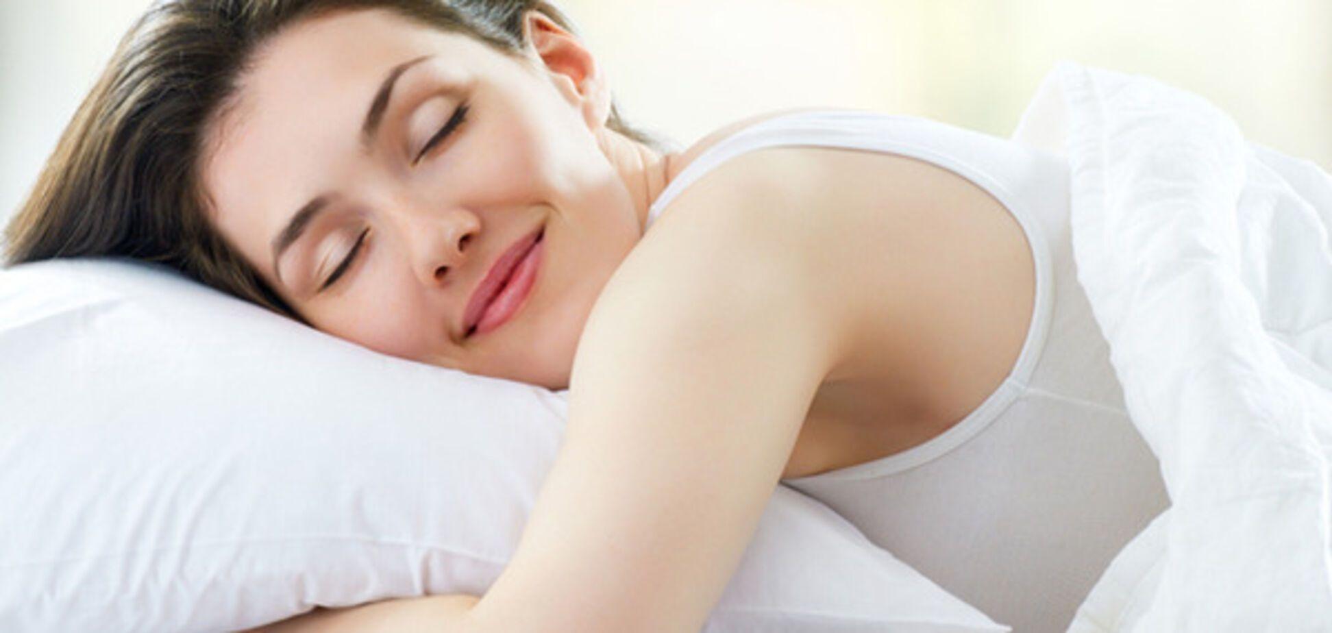 Вчені назвали точну кількість сну, яка робить людей щасливими