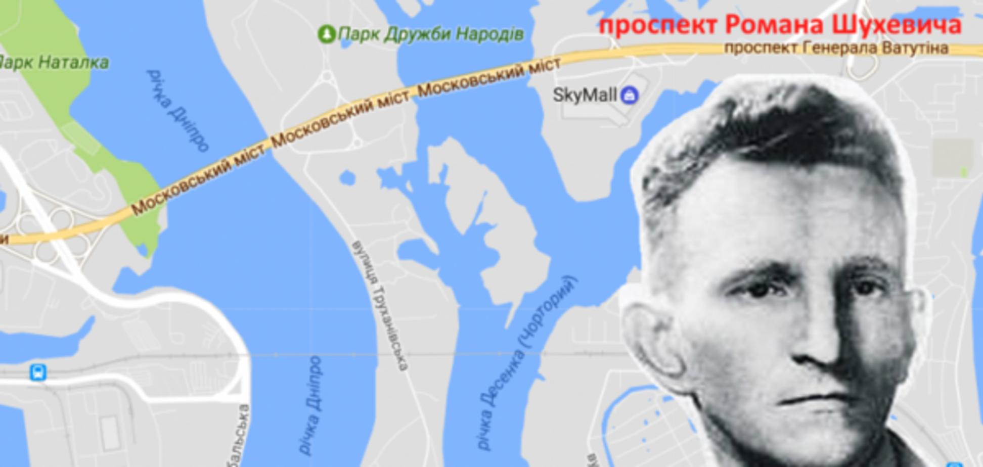 проспект романа шухевича