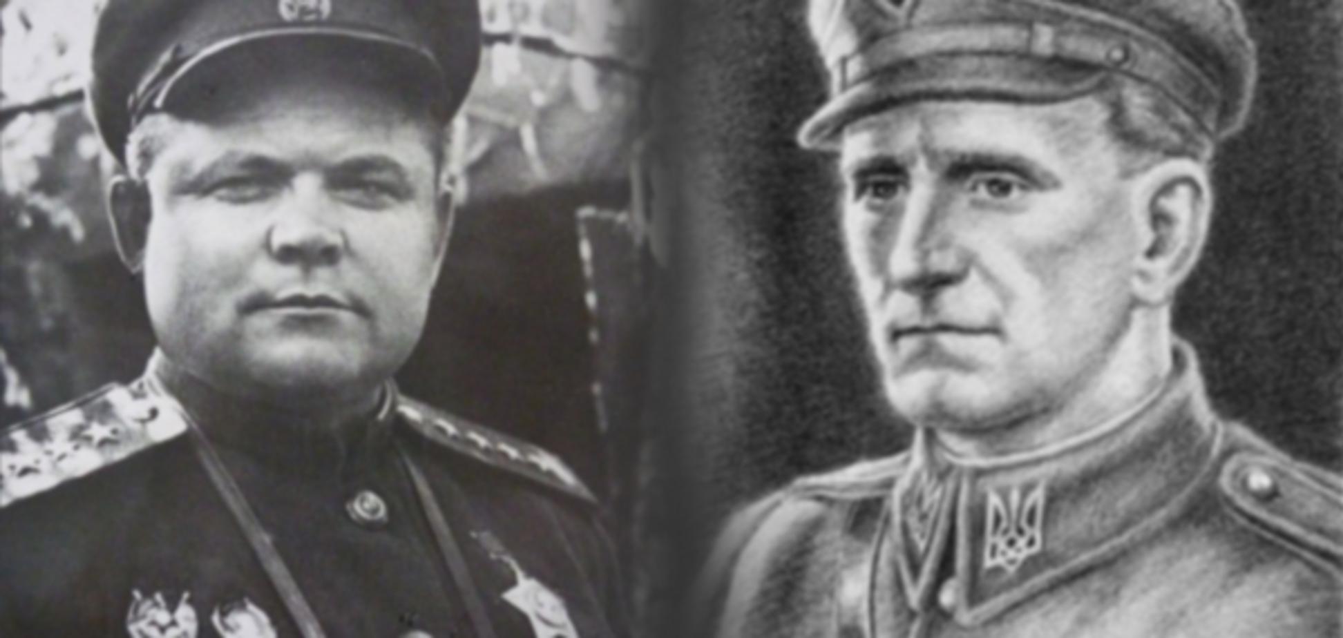 Шухевич та Ватутін