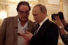 Путін Стоун