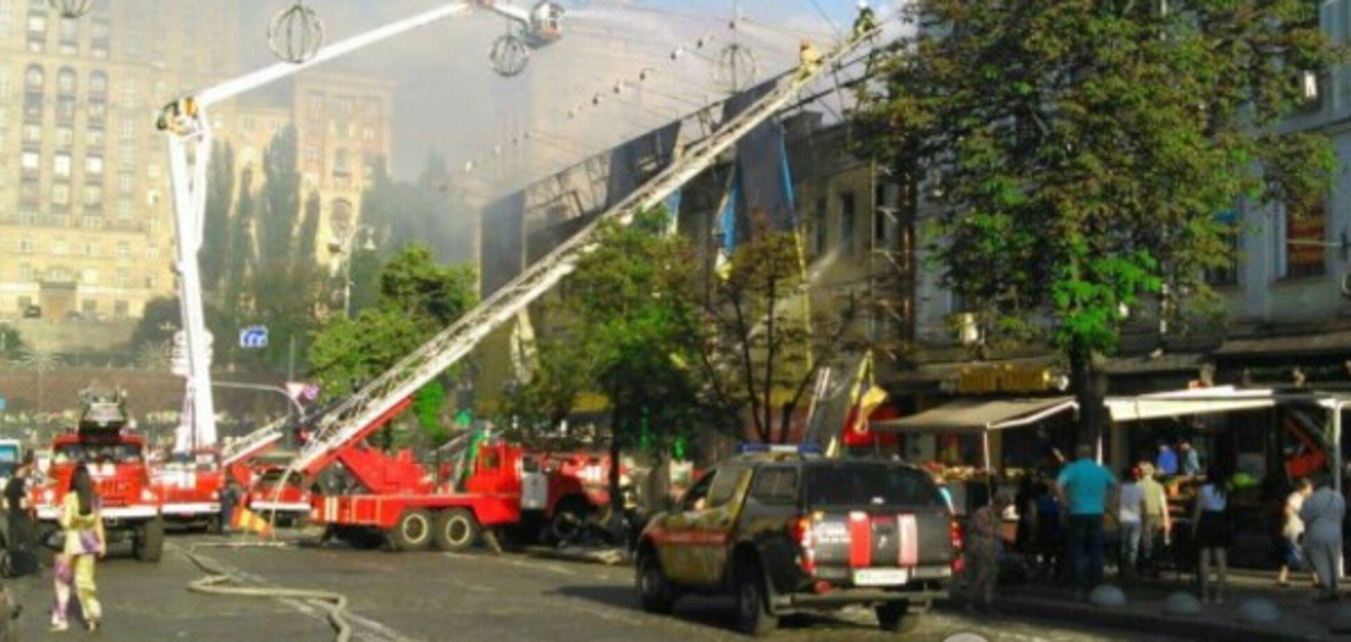 Мощный пожар в центре Киева: все детали и кадры с места ЧП