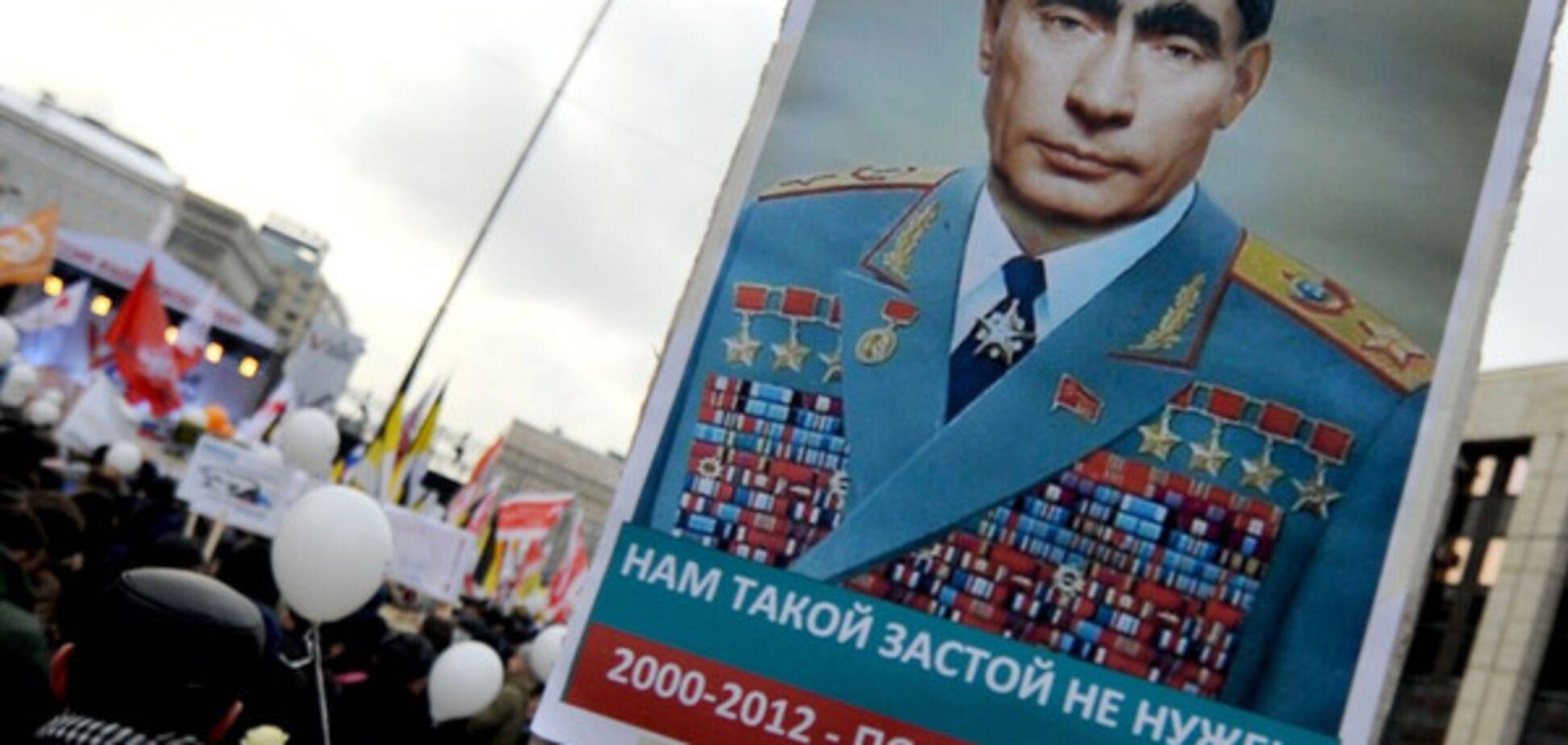 Путин и Брежнев