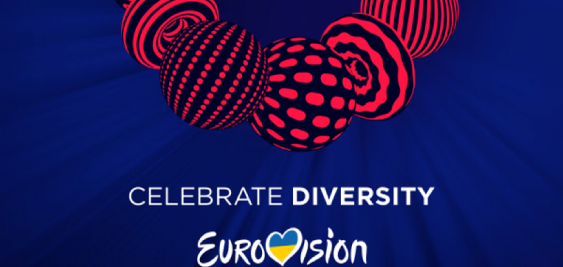 'Євробачення-2017': стало відомо про багатомільйонний арешт українських коштів