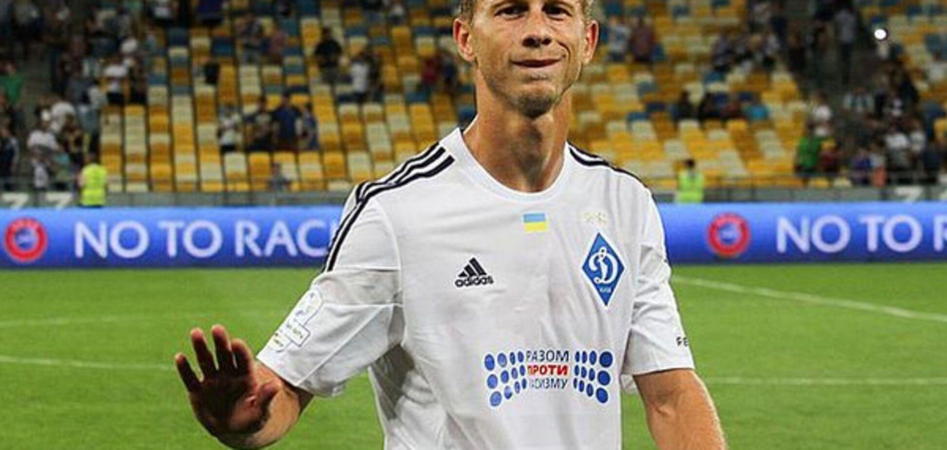 Валерій Федорчук Динамо