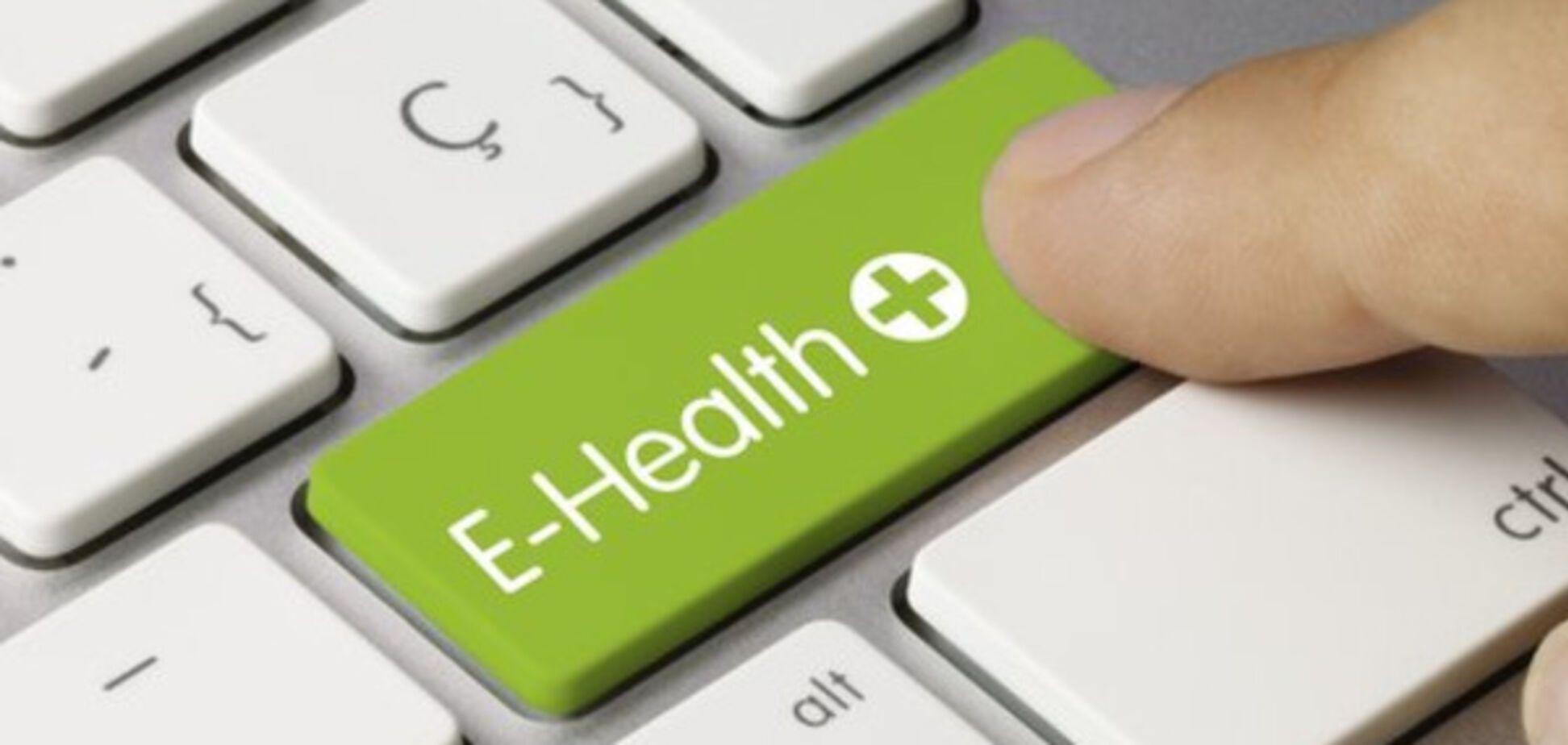 Начинаем реформу с онлайн решения: в Украине стартовала электронная система здравоохранения