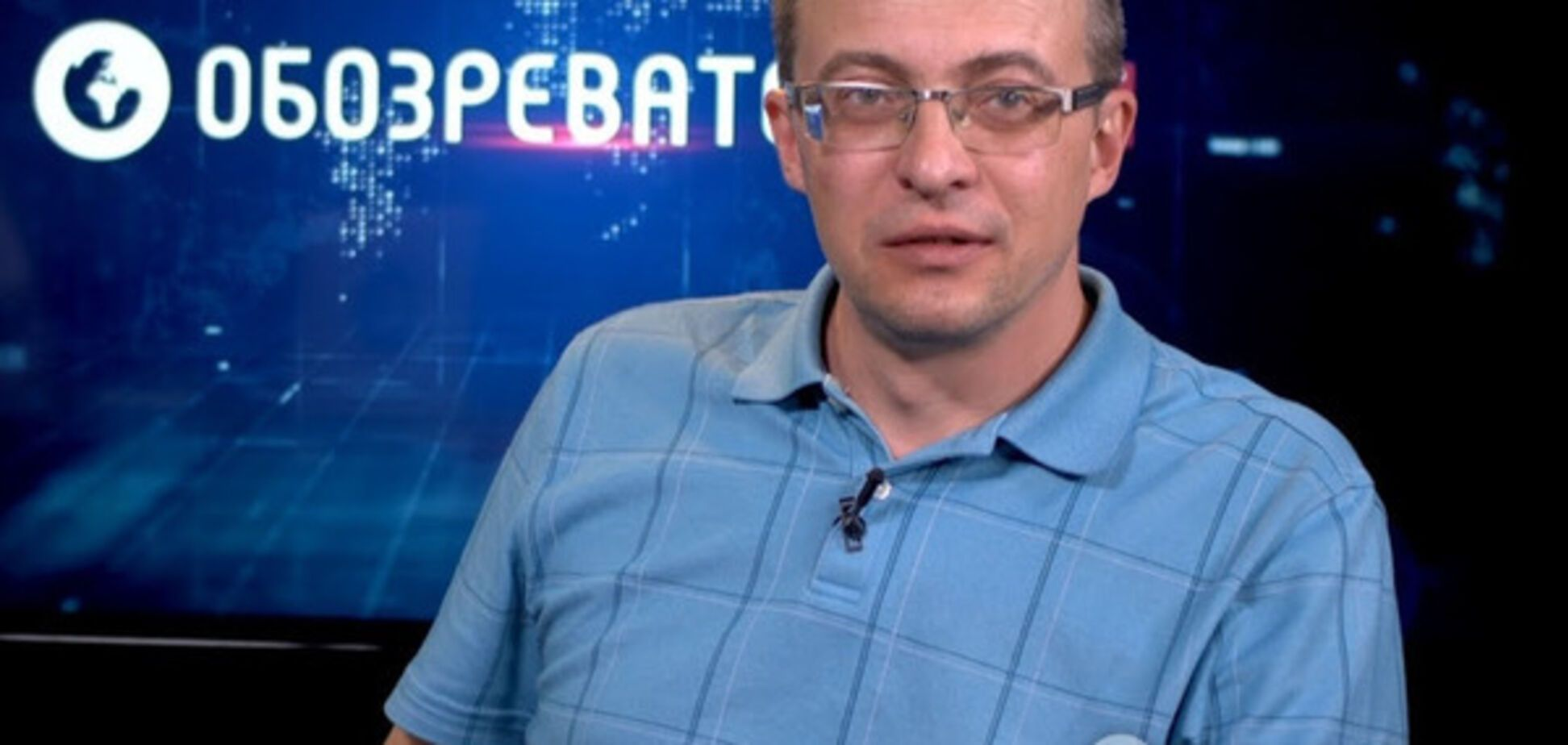 Руслан Забилый