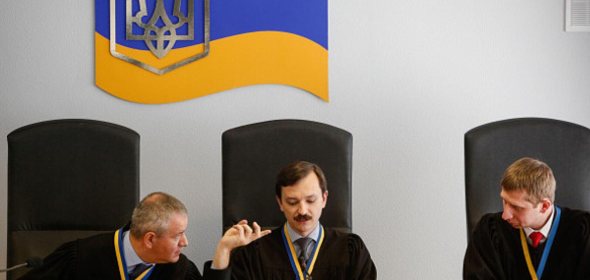 суд над Януковичем
