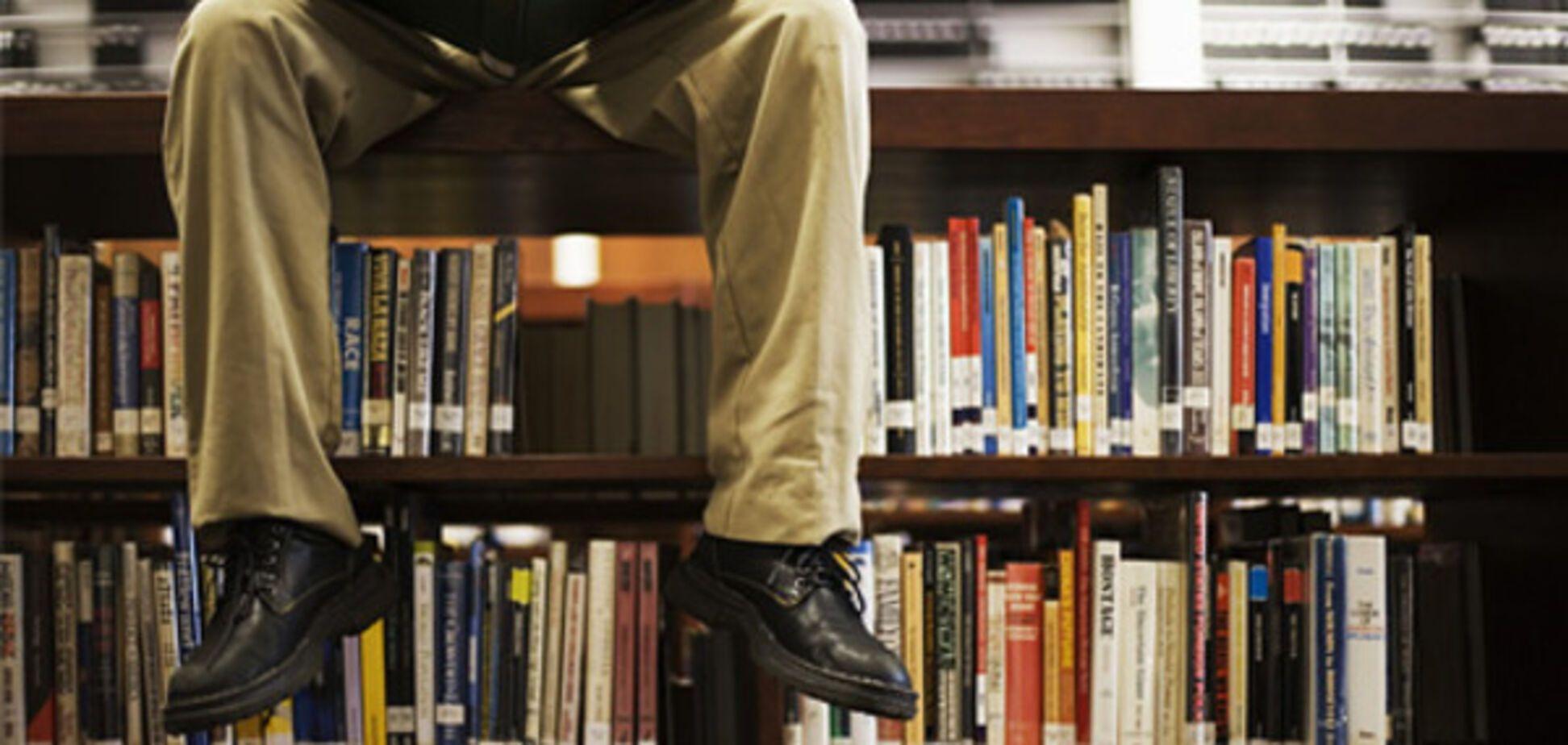 библиотека, книги