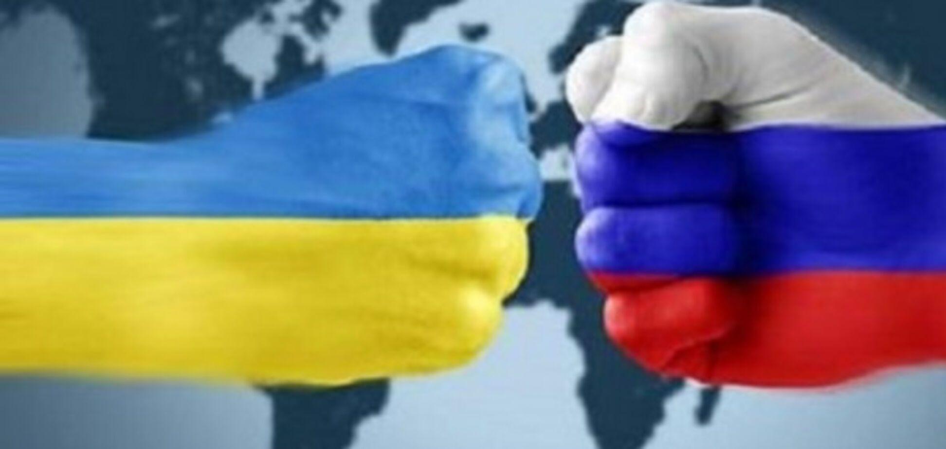 Україна, Росія, кулак