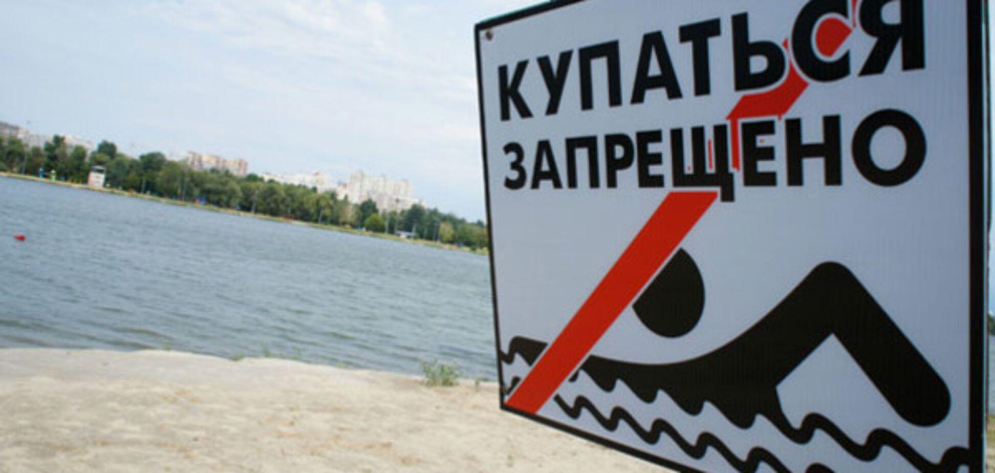 Купаться запрещено! Названы самые опасные водоемы Украины
