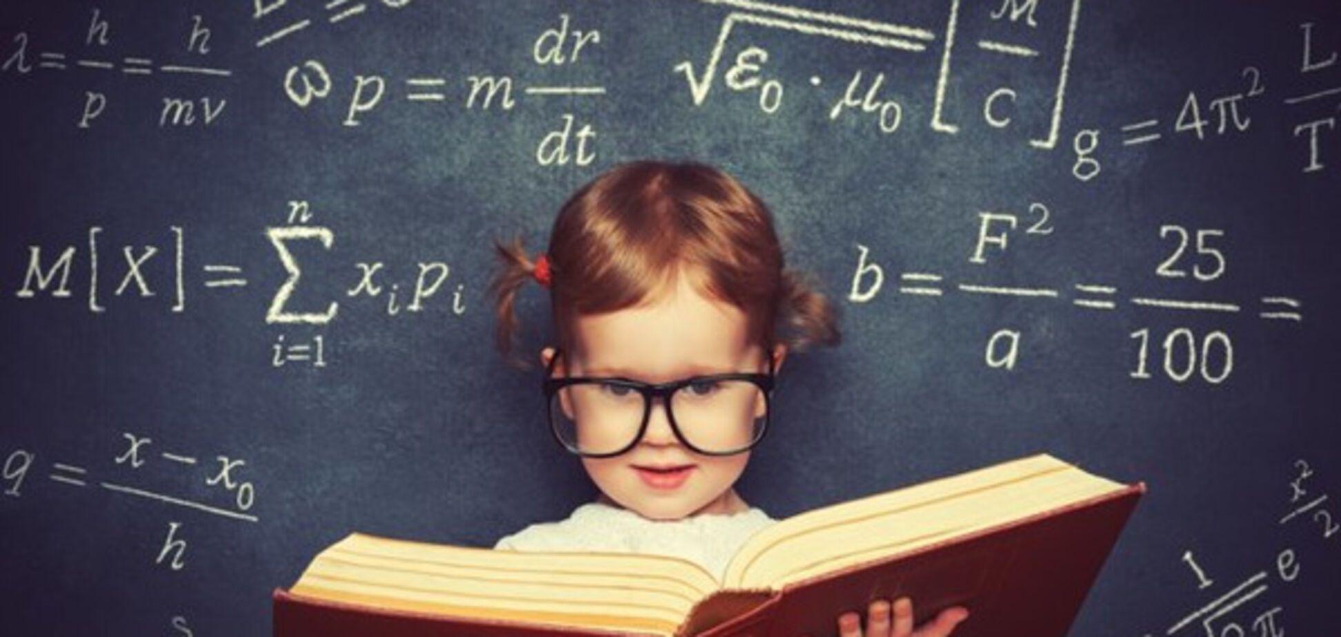 Ученые выяснили, как уровень IQ ребенка влияет на продолжительность жизни
