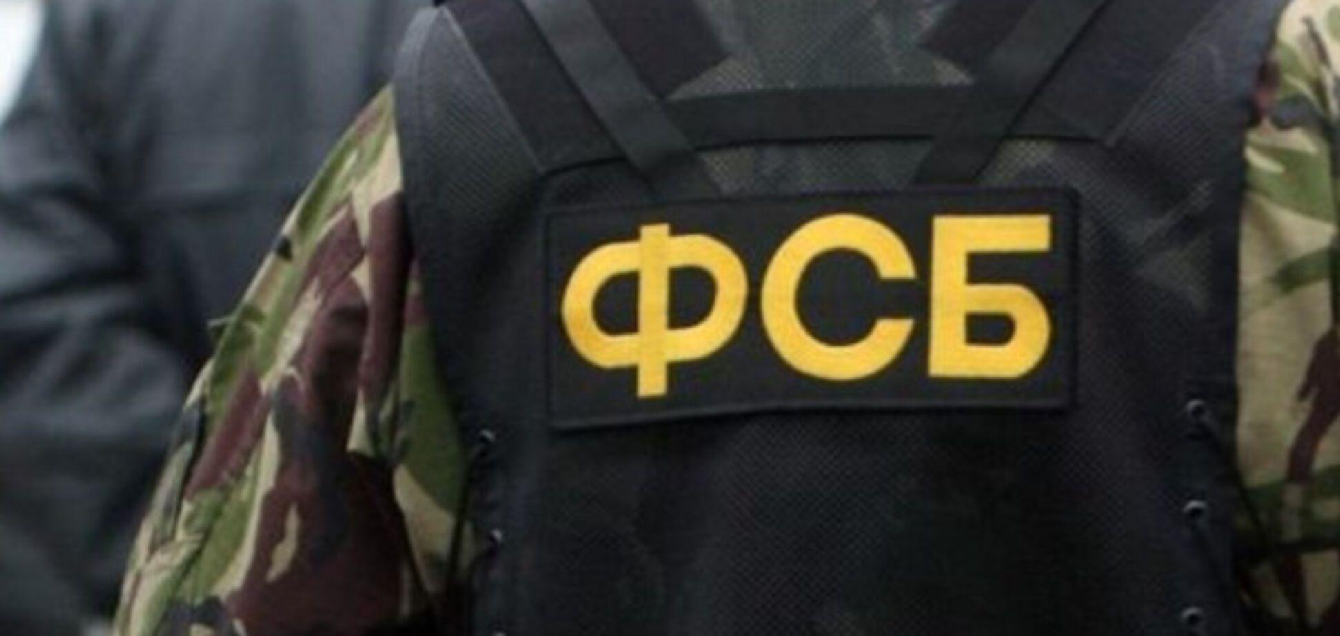 В ФСБ рассказали, как их пограничники попали в Украину
