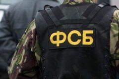 У ФСБ розповіли, як їх прикордонники потрапили в Україну