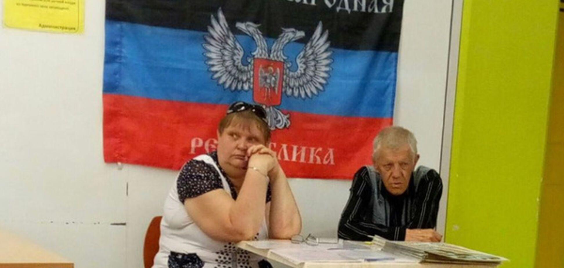 Население \'ДНР\'