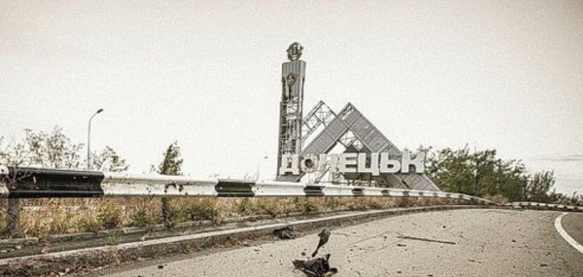 Похищение Васина в Донецке