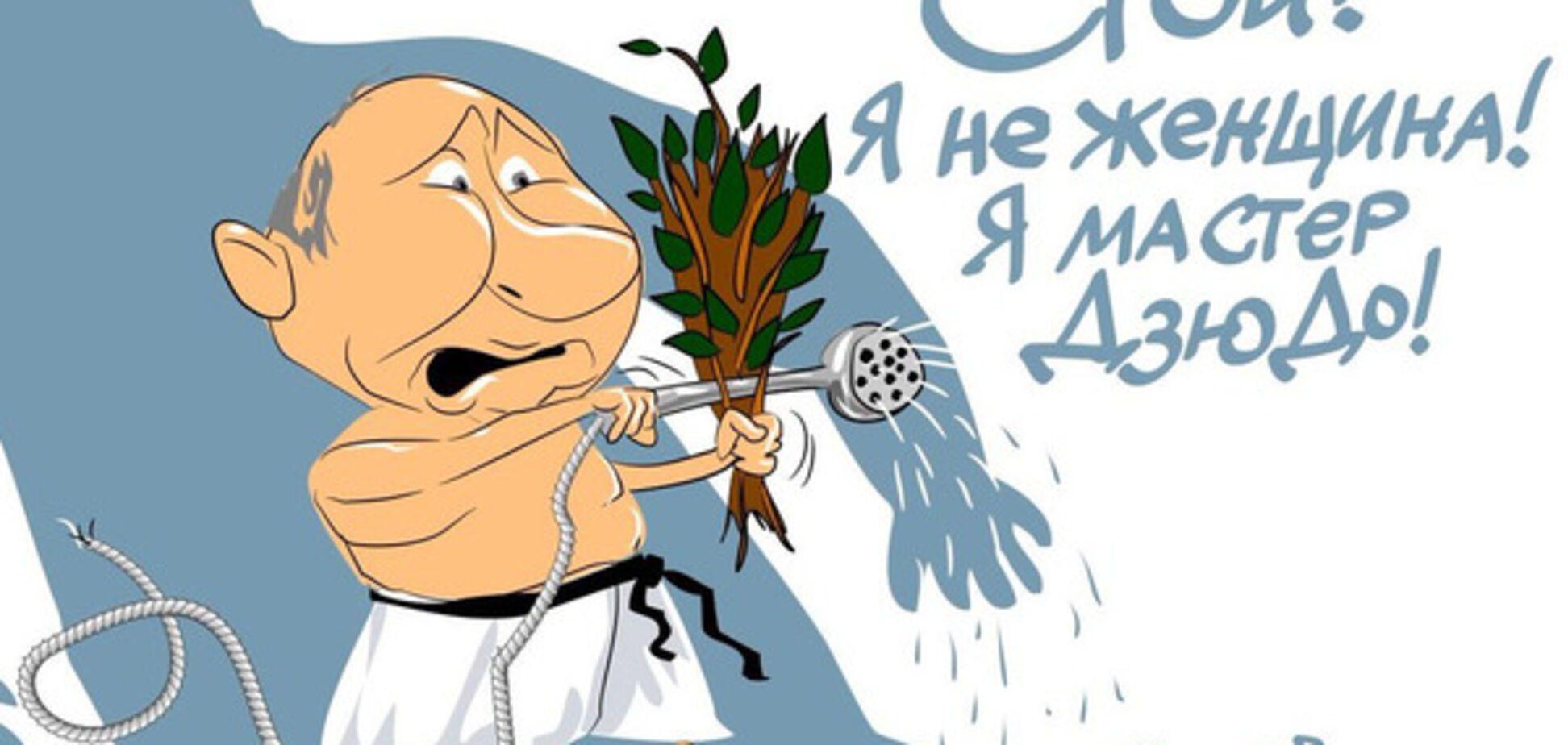 Путин в душе с геем произвел фурор в сети