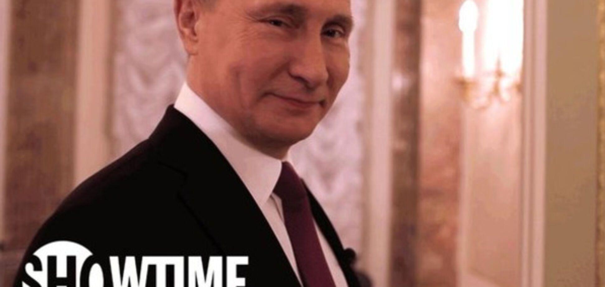 владимир путин фільм Стоуна