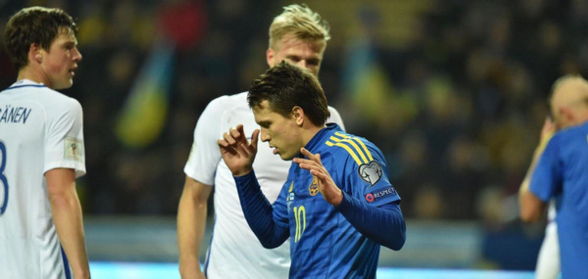 Финляндия Украина