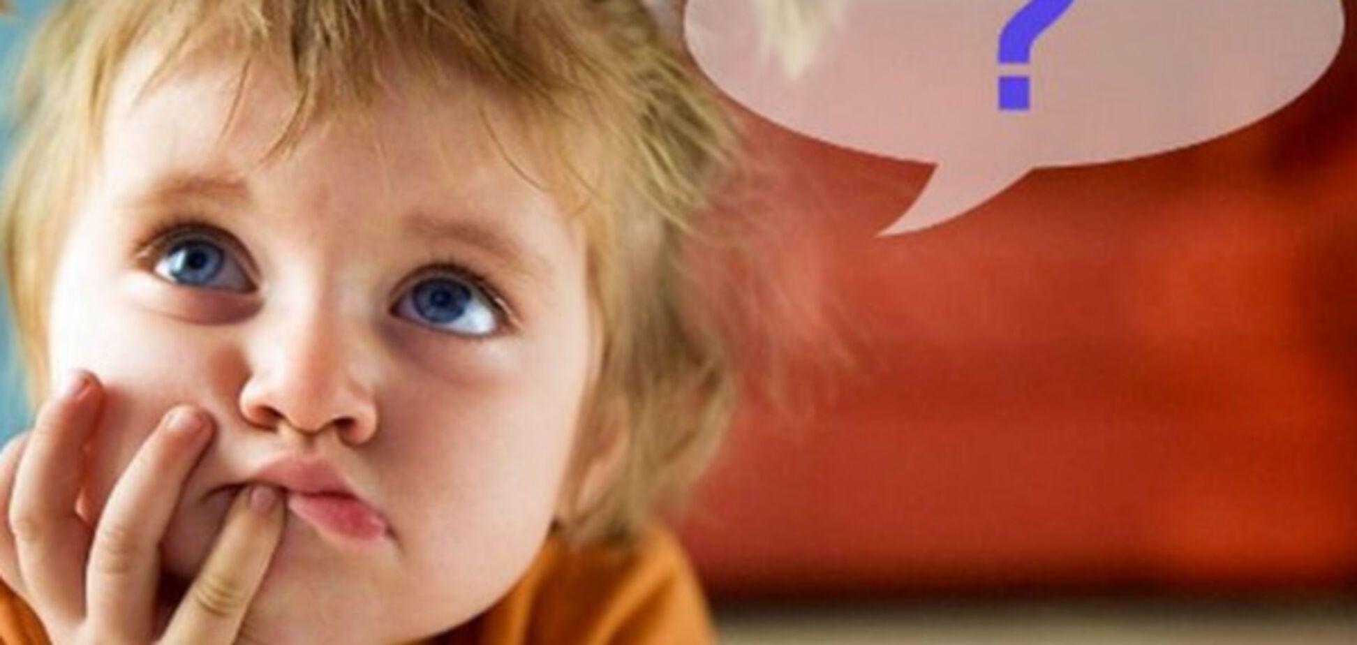 Маленький почемучка: три главных принципа, как отвечать на детские вопросы