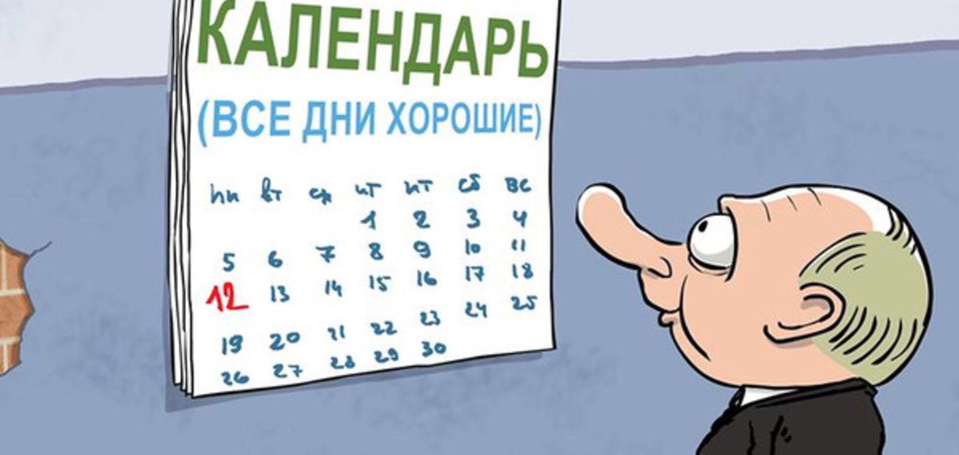 'Я не женщина': российский карикатурист высмеял странное заявление Путина