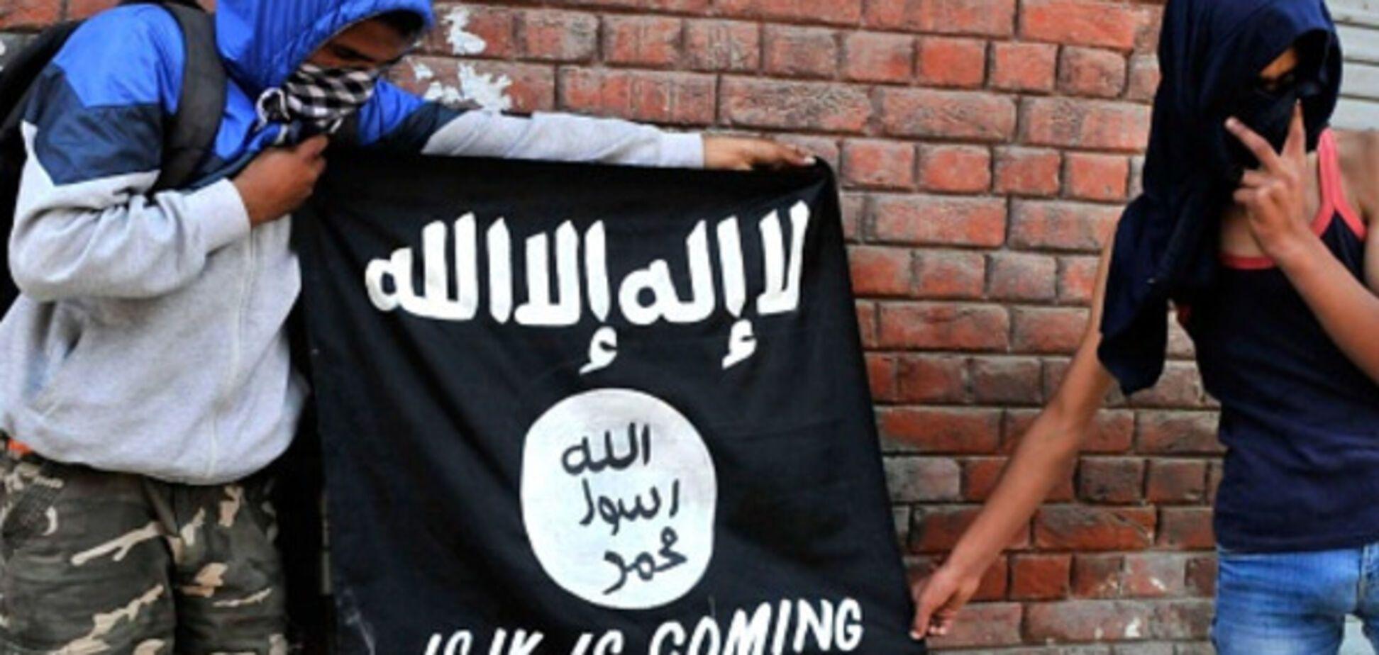 ІДІЛ прапор