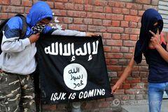 ИГИЛ флаг