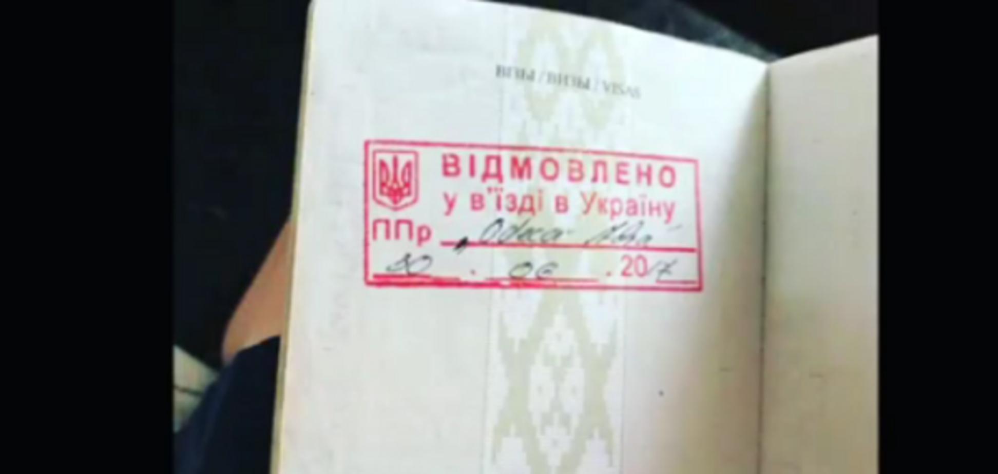 российскую певицу не пустили в Украину