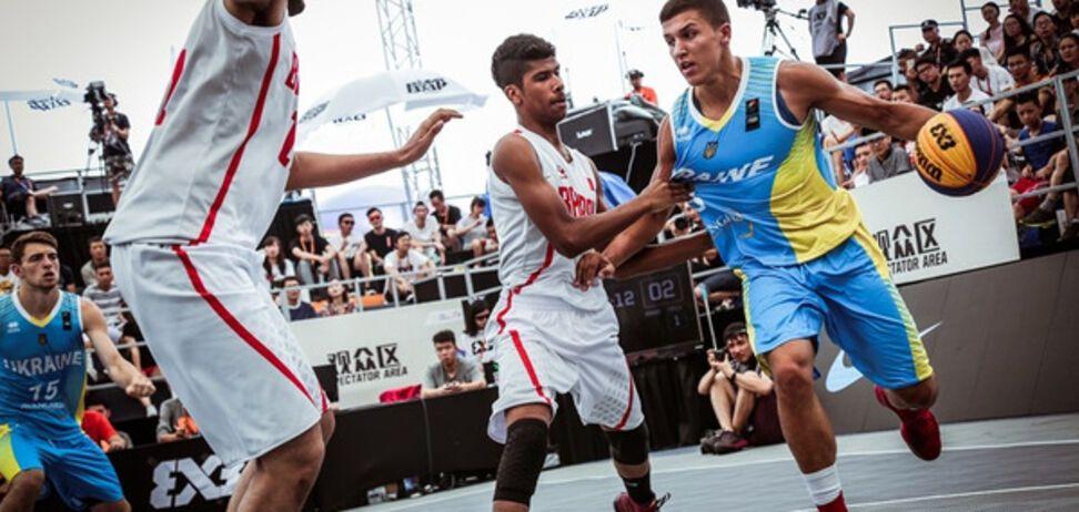 Юношеская сборная Украины по баскетболу 3х3