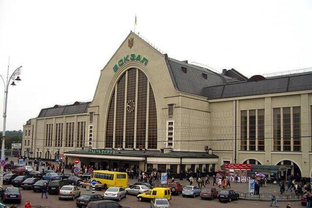 Секс киев жд вокзал