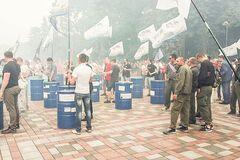Против иммунитета нардепов: появились фото и видео протестов под Радой