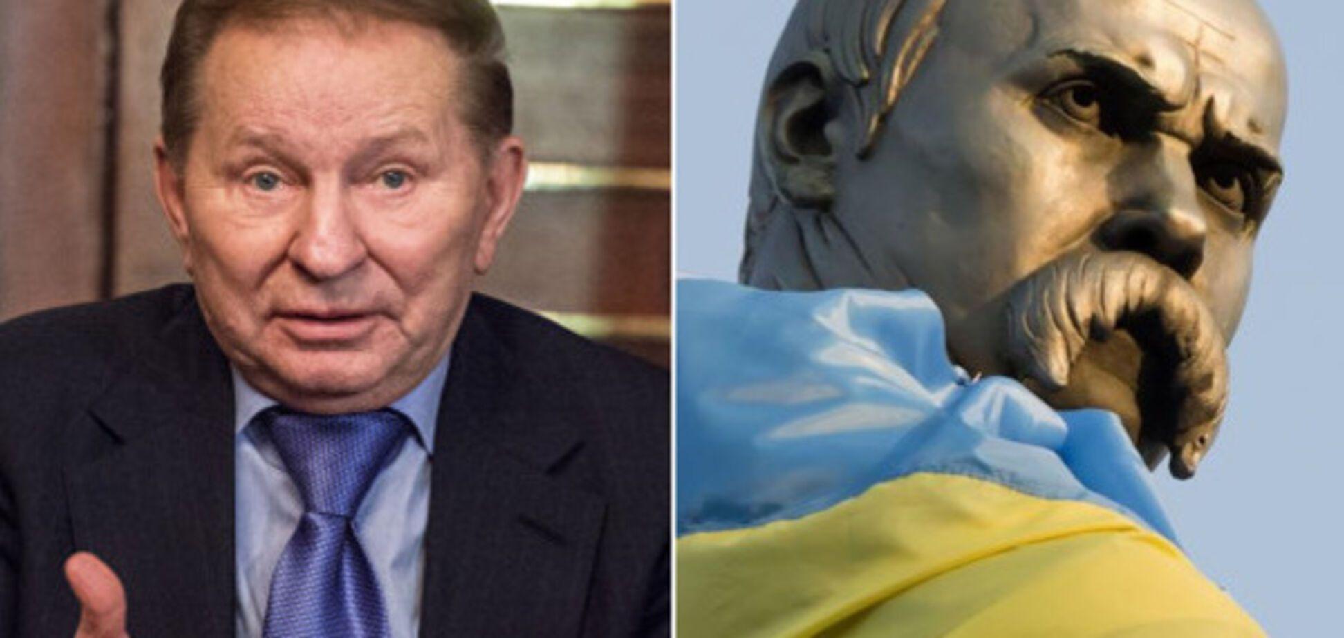 Леонид Кучма, Тарас Шевченко