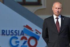 путин на g20