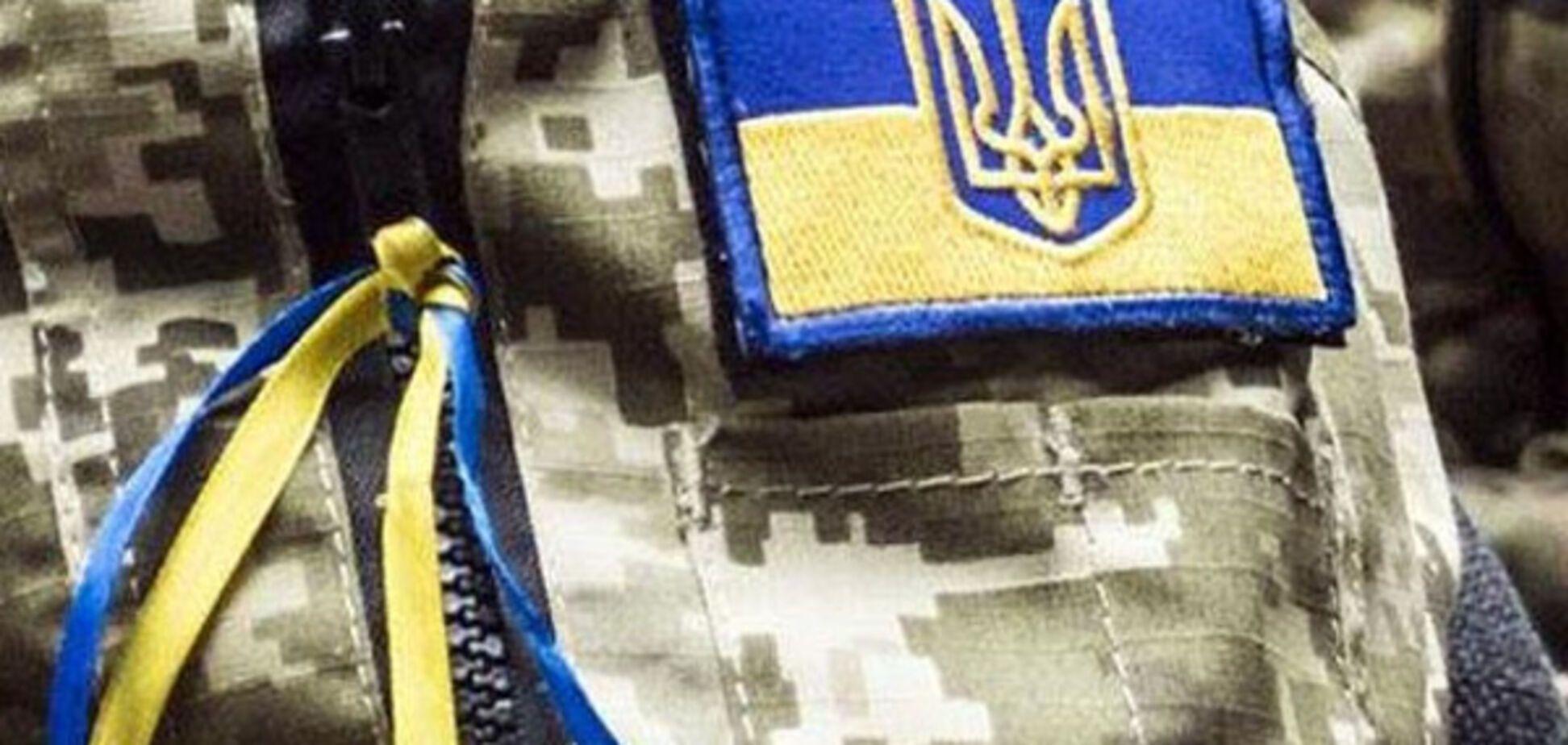 Отмена АТО на Донбассе
