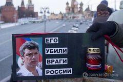 Вбивство Бориса Нємцова