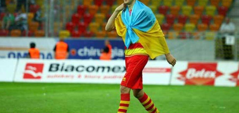 Тарас Романчук