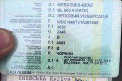 Обыски в 'Гулливере': Матиос рассказал о грандиозном проколе Клименко